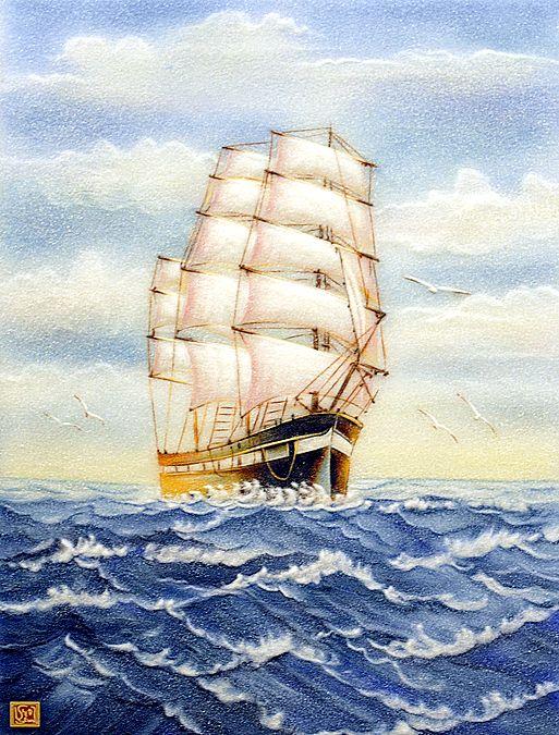 Thuyền buồn