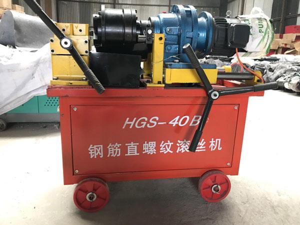 Máy lăn ren sắt xây dựng HGS40B