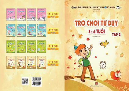 Cuốn sách Trò chơi tư duy (5-6 tuổi) tập 2