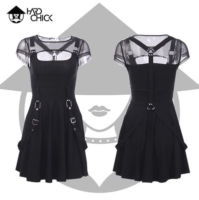 Sadism Dress