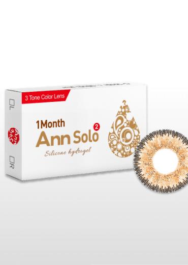 Ann Solo