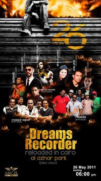 Dreams recorder will be performing for the first time in Egypt Cairo