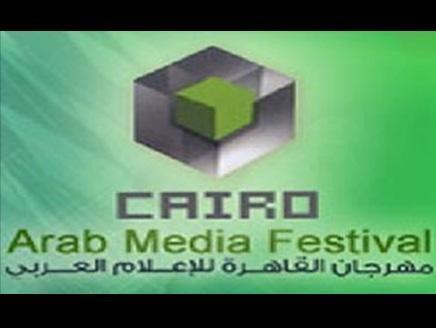 Arab Media Festival