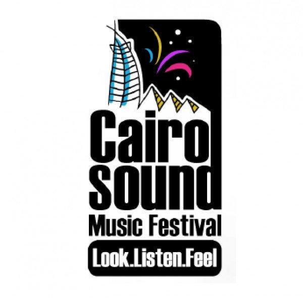 Cairo Sound- Music Festival - Dubai 2017