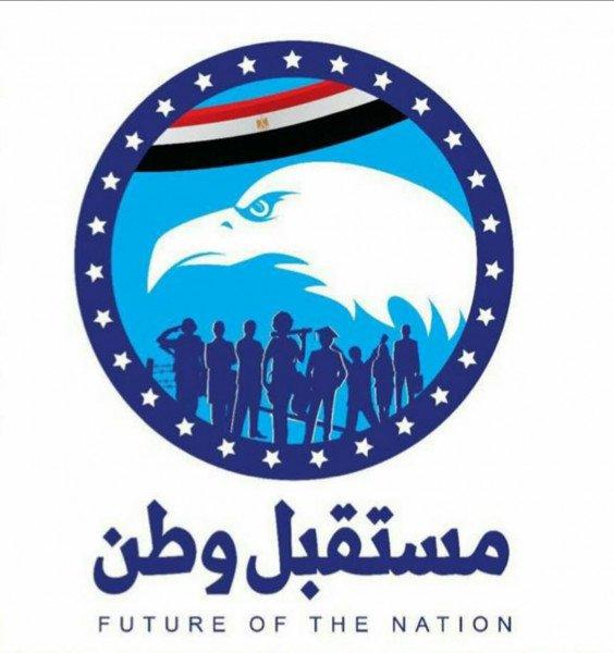مستقبل وطن - FUTURE OF THE NATION