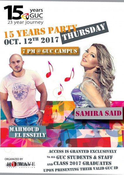 Samira Said & Mahmoud El Esseily @ GUC
