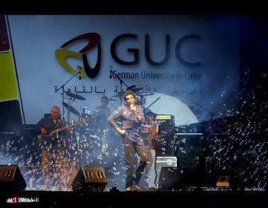 Mohamed Mounir & Falmenka Band @GUC Welcome Party