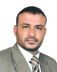 Mohammed Al-Rumim
