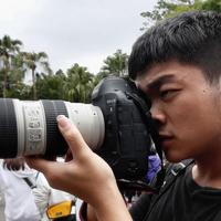 Shou Yi Daniel Ceng