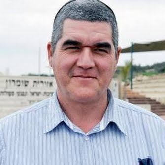 David Ha'ivri