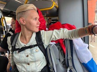 Erika Zimprich