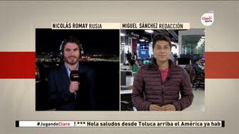 Miguel Ángel Sánchez García