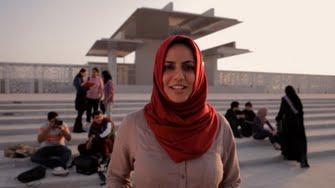 Zainab Sultan