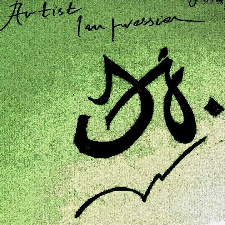 AJ.Creations's Signature