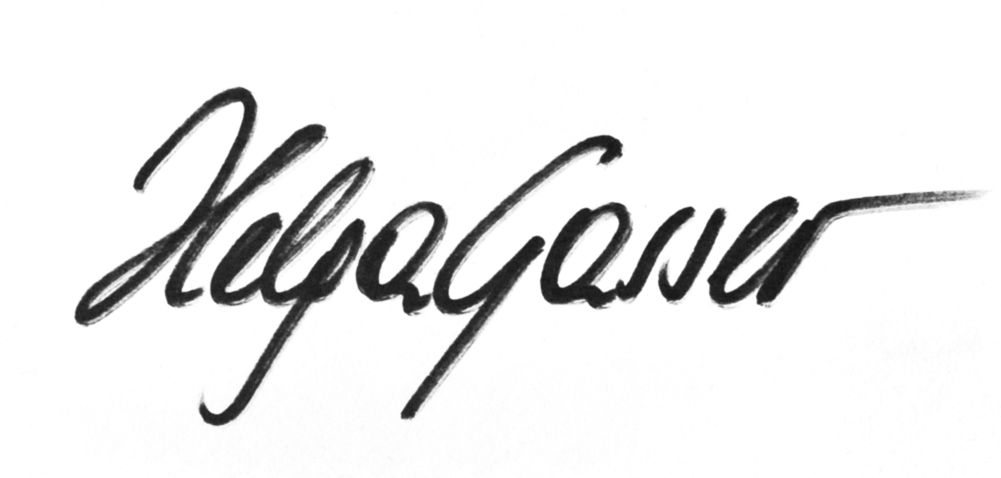 Helga Gasser's Signature