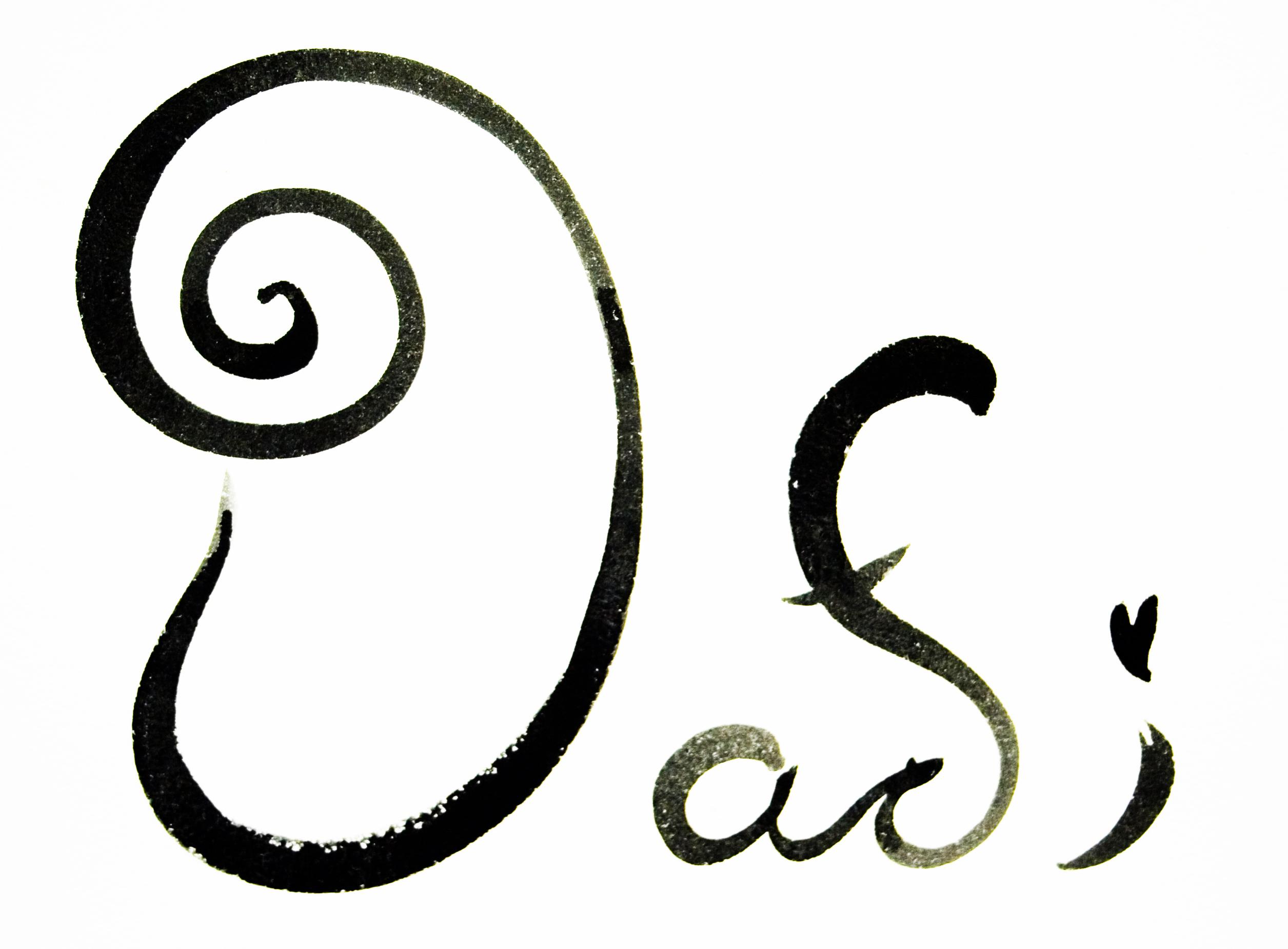 Dadi Gudbjornsson's Signature