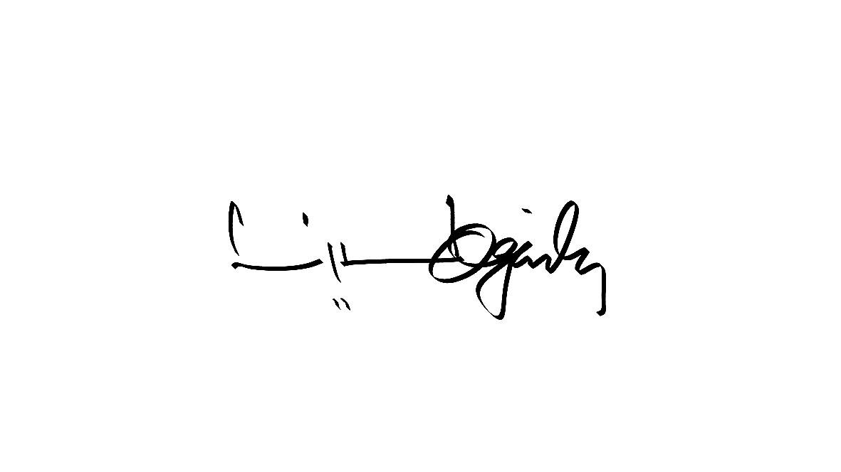 Lina Ogaily's Signature