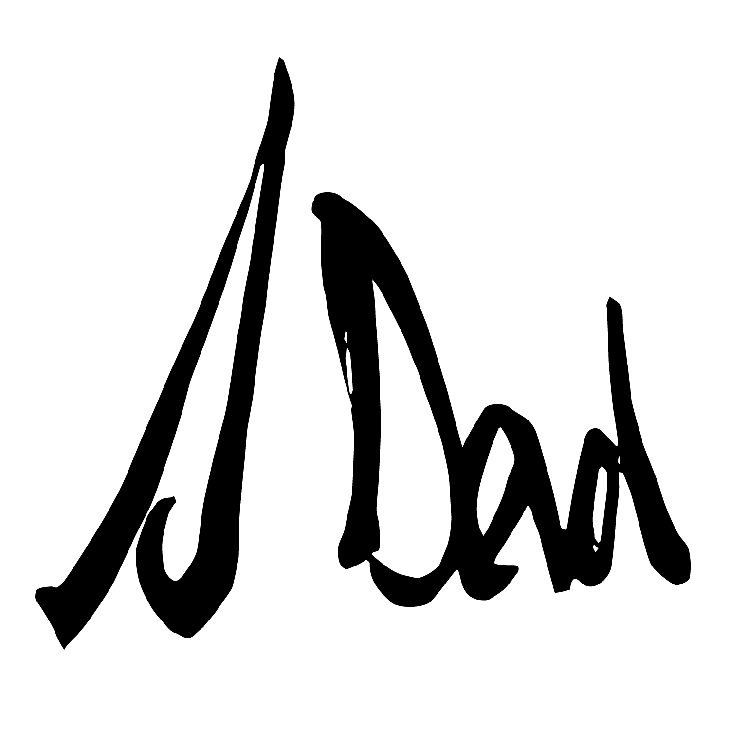 Ashley Pennington's Signature