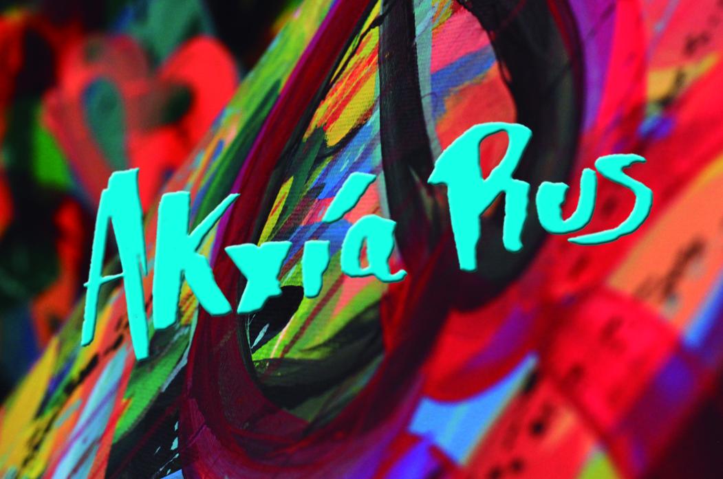 Akxia Rus's Signature