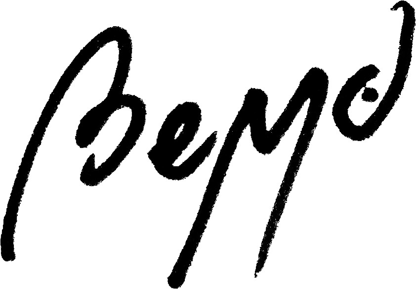Manolo Bello's Signature