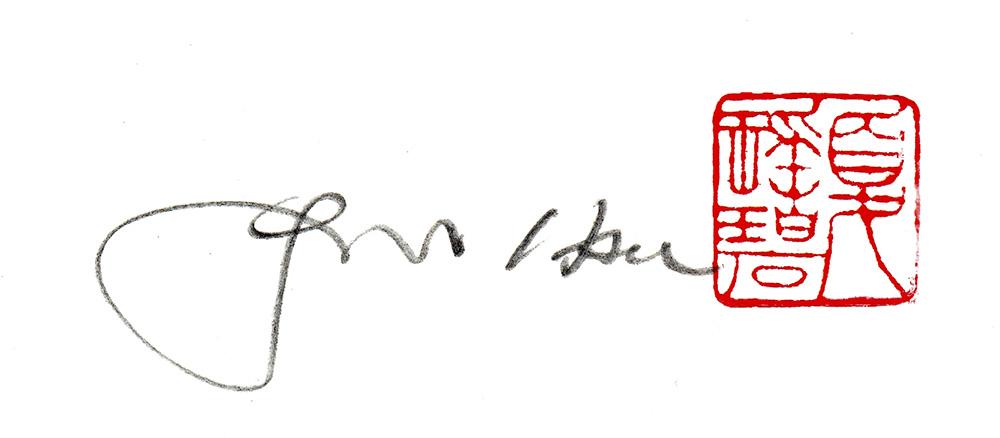 Yao-pi Hsu's Signature