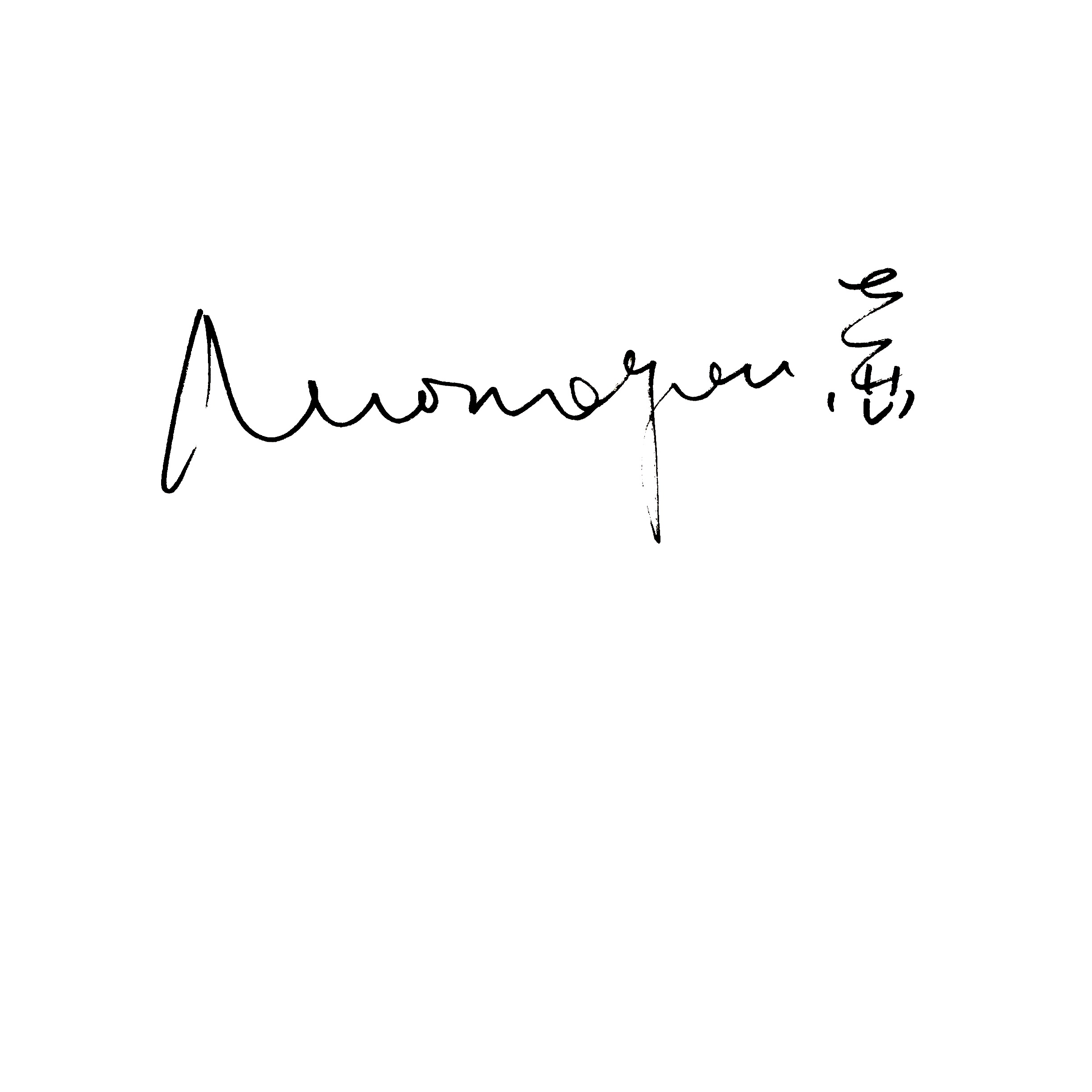 Momoyan Evan-Jones's Signature