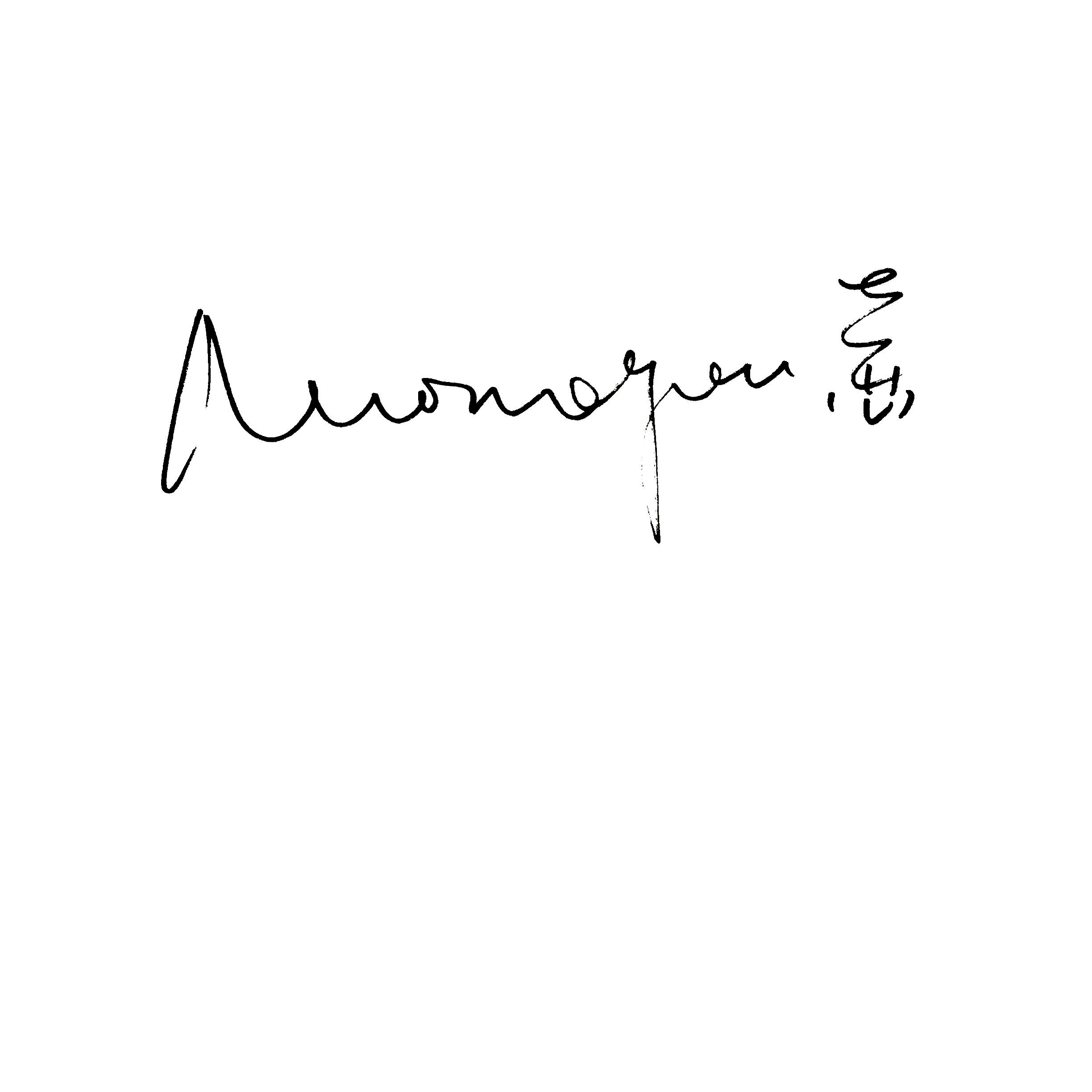 Momoyan Evan-Jones's Signature
