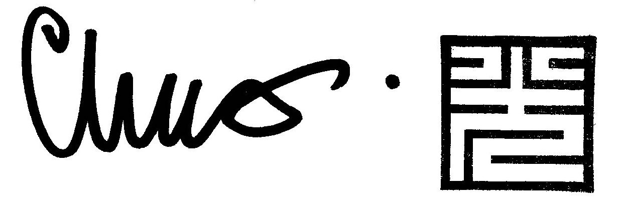 Charles Luce's Signature