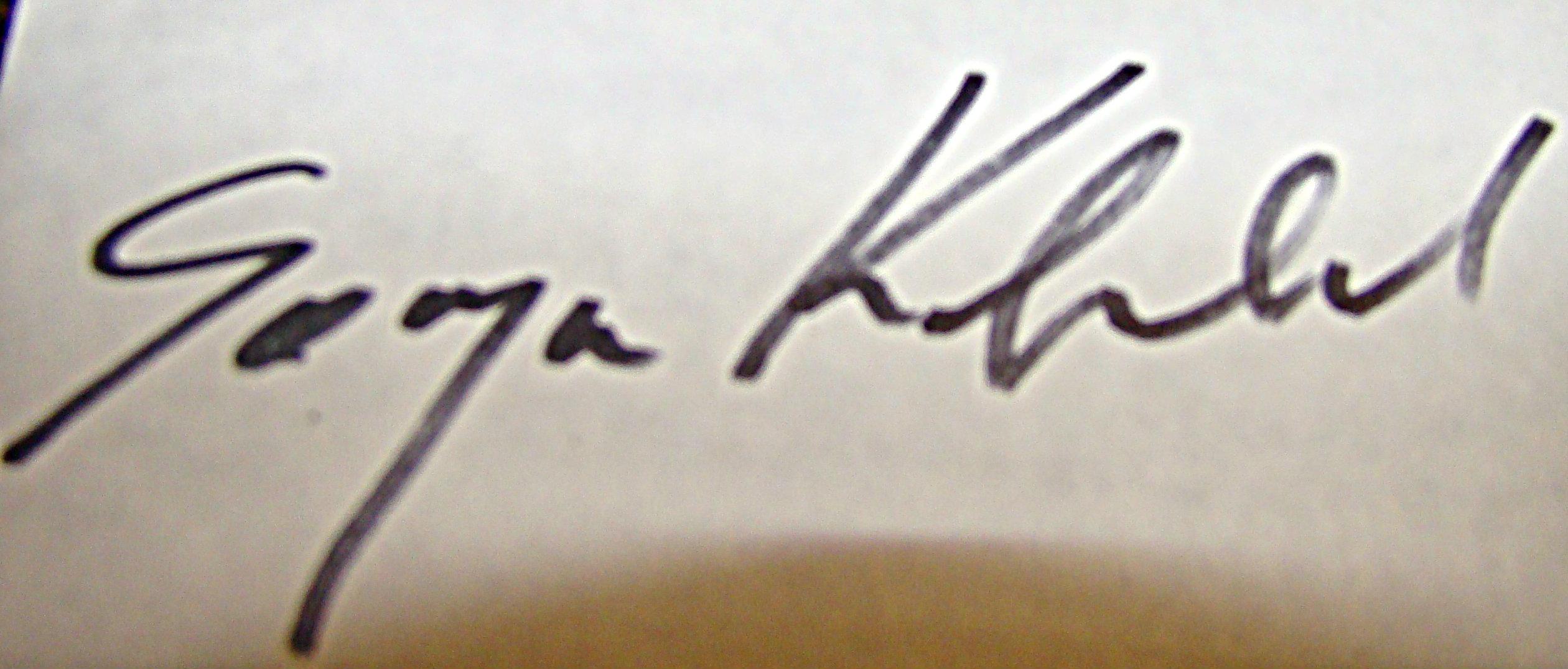 Sonja Kobrehel's Signature