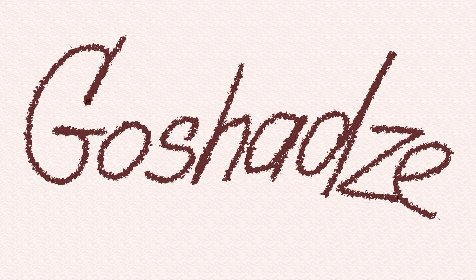Yuna Goshadze's Signature