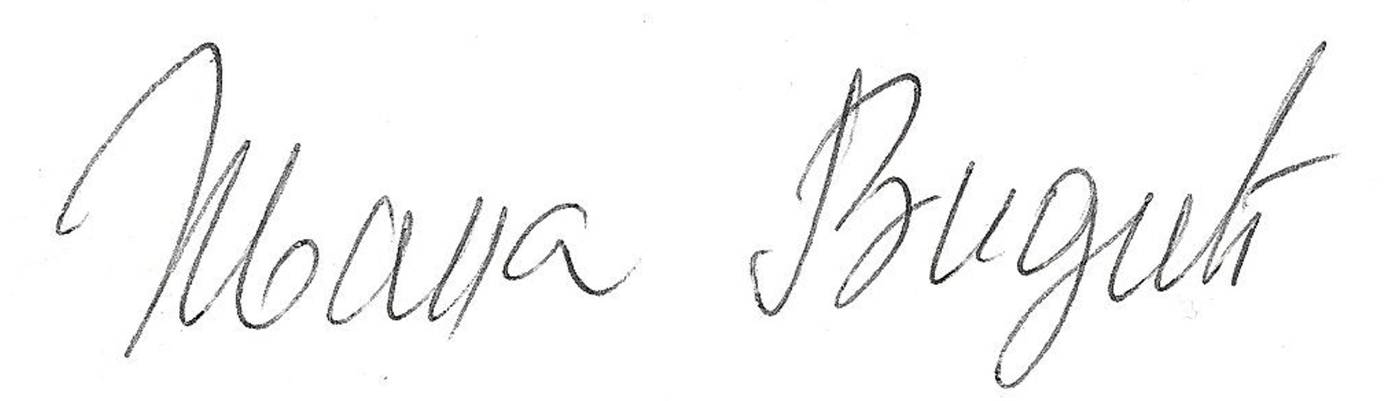 Ivana Vidic's Signature