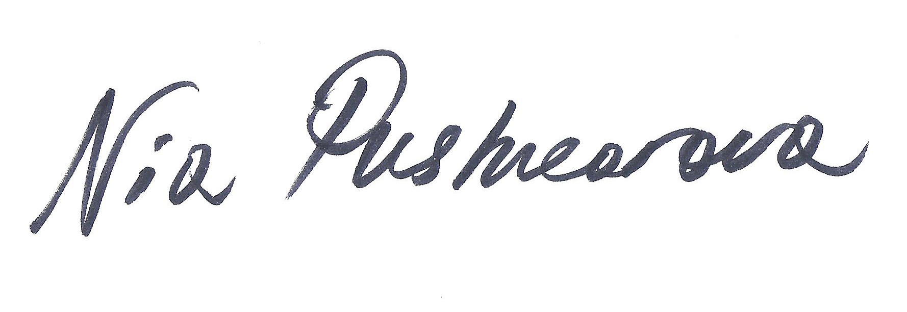 Nia Pushkarova's Signature