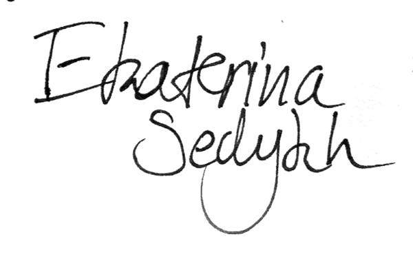 Ekaterina Sedykh's Signature