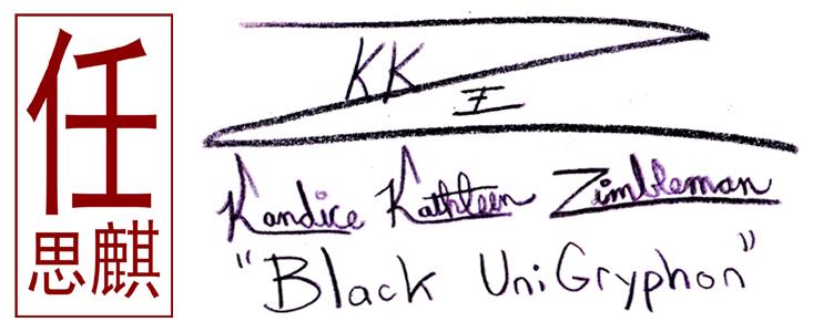 Kandice Zimbleman's Signature