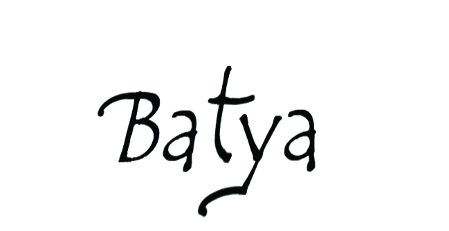 Batya Kuncman's Signature