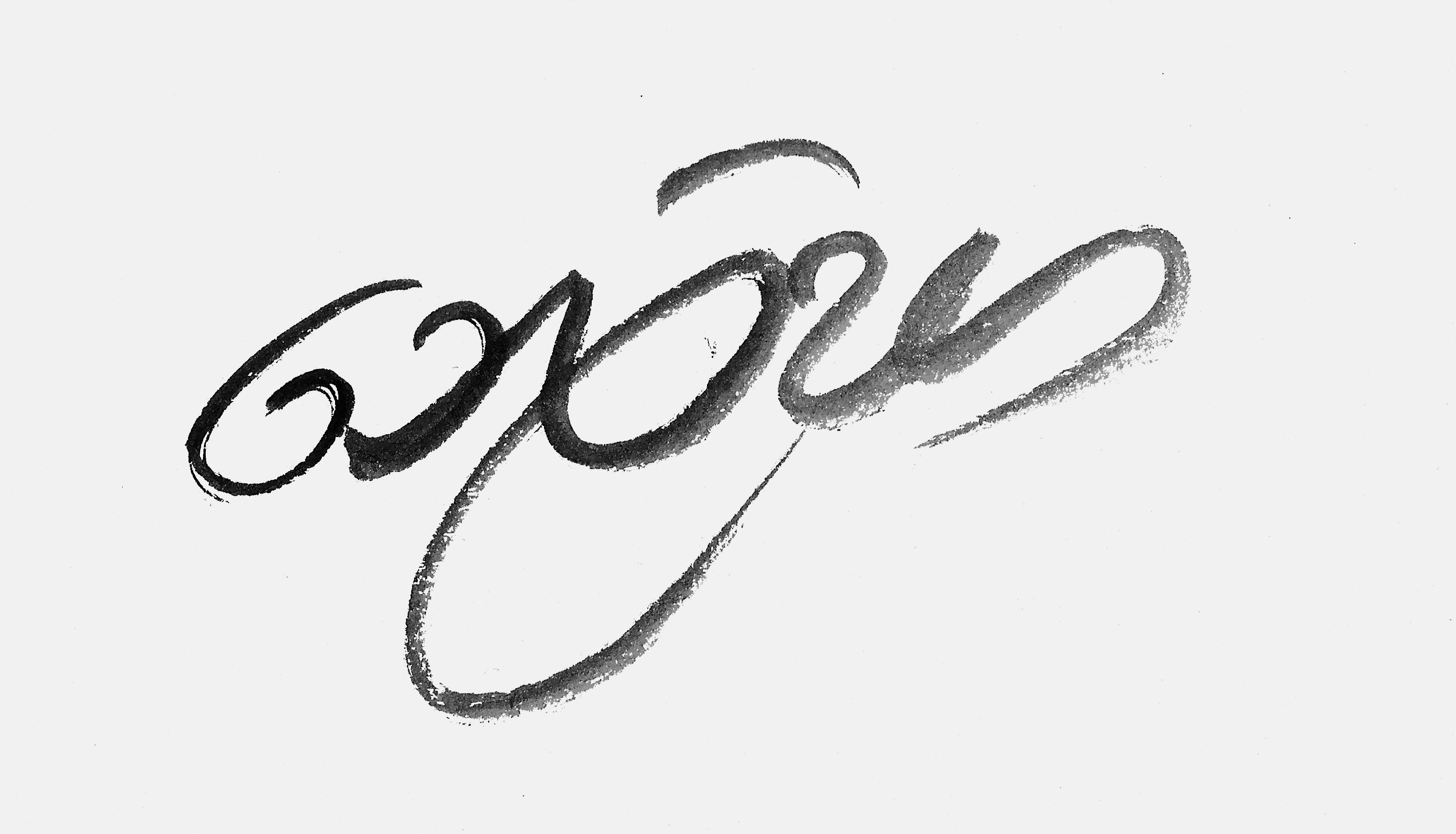 Neleisha Weerasinghe's Signature