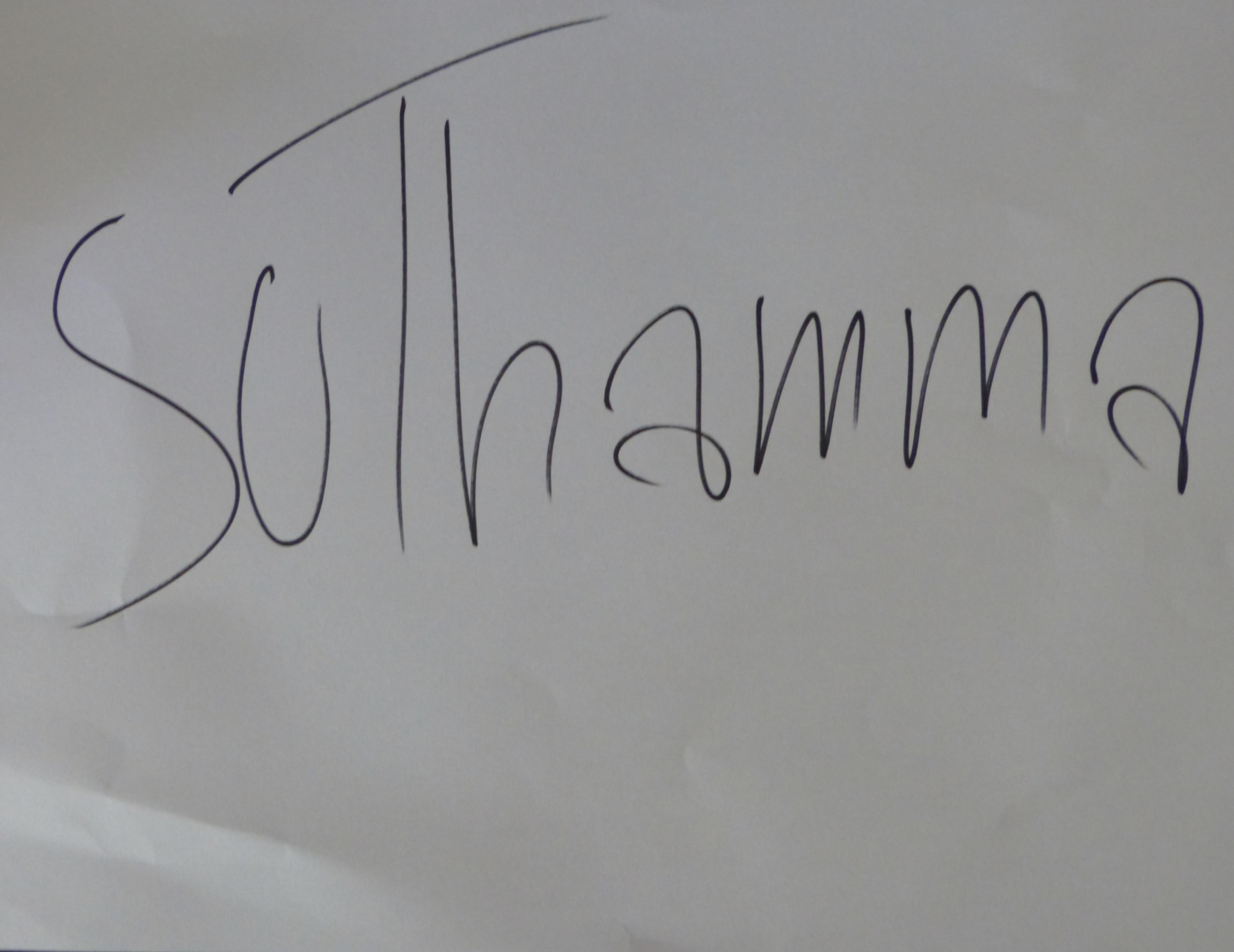 Suthamma Thimkaeo's Signature
