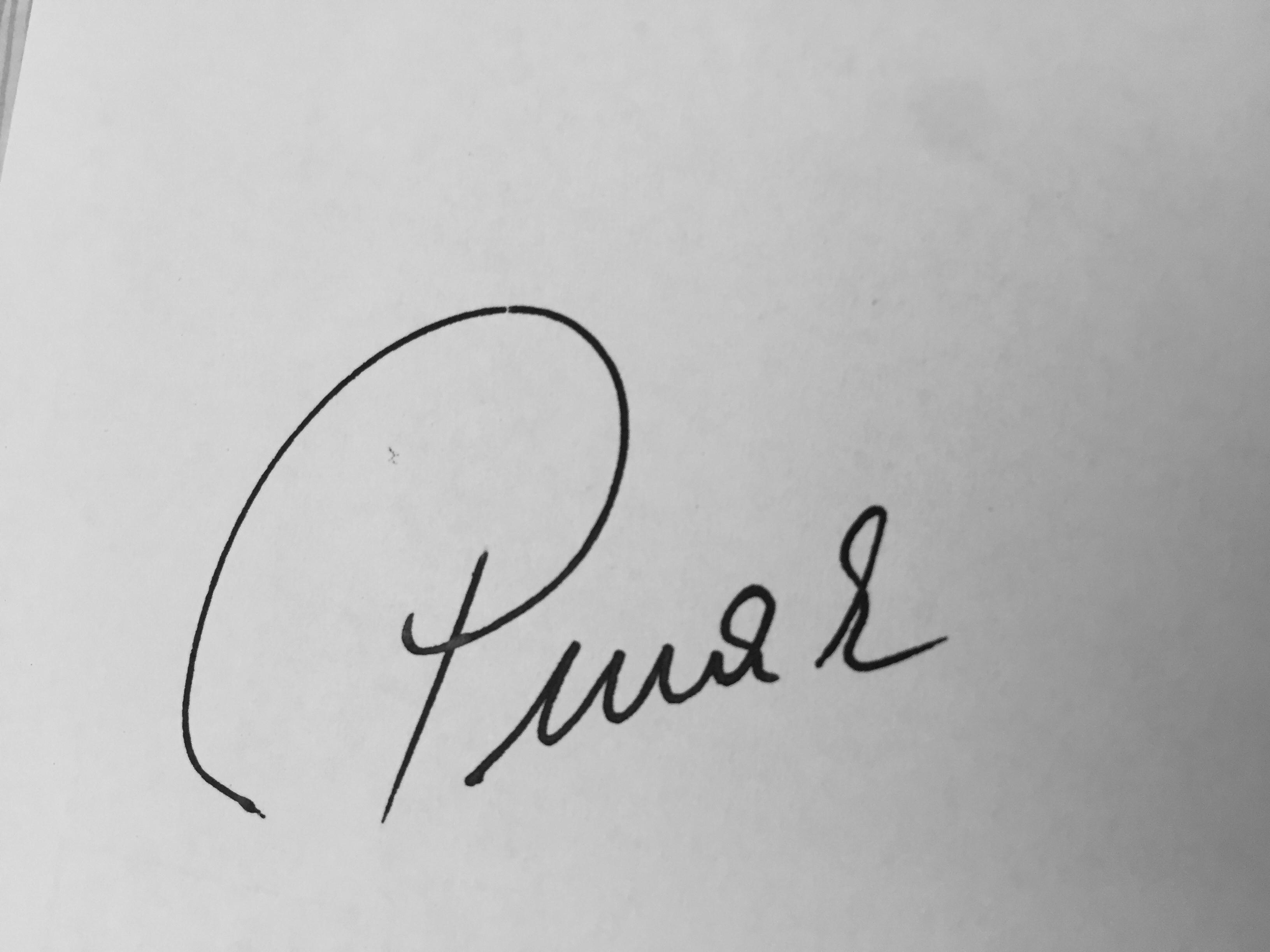 pinar ervardar's Signature