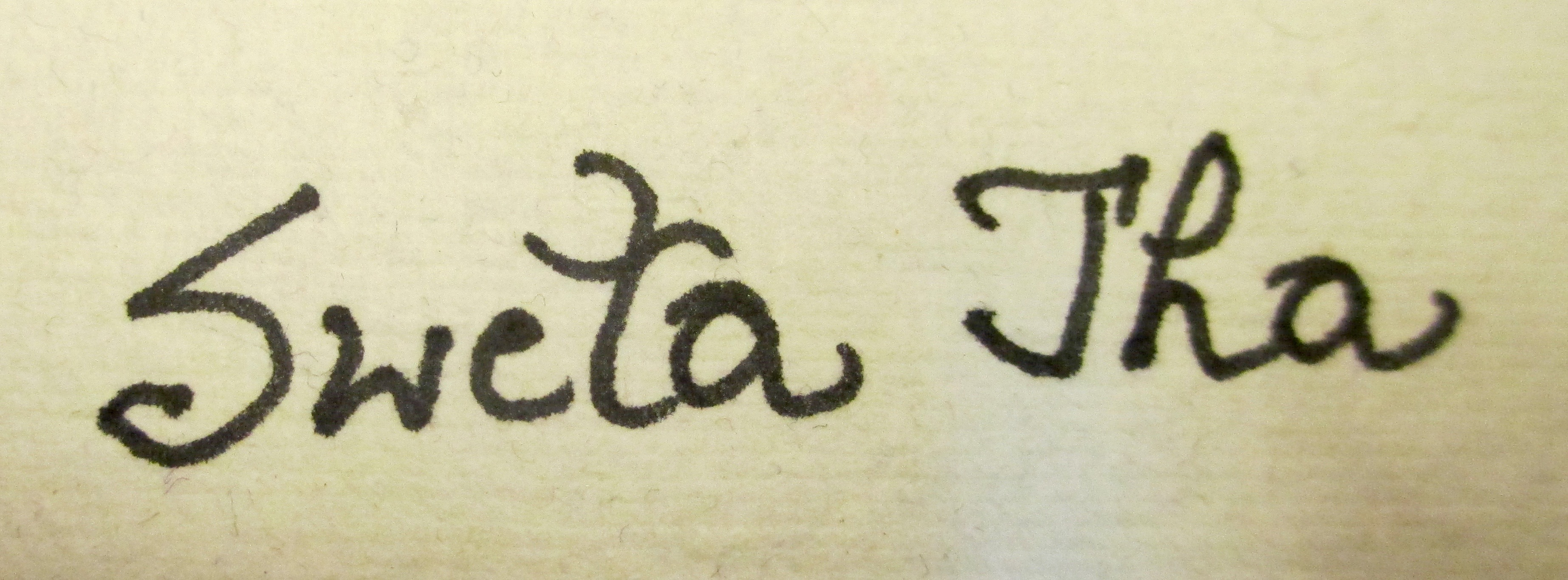 Sweta Jha's Signature