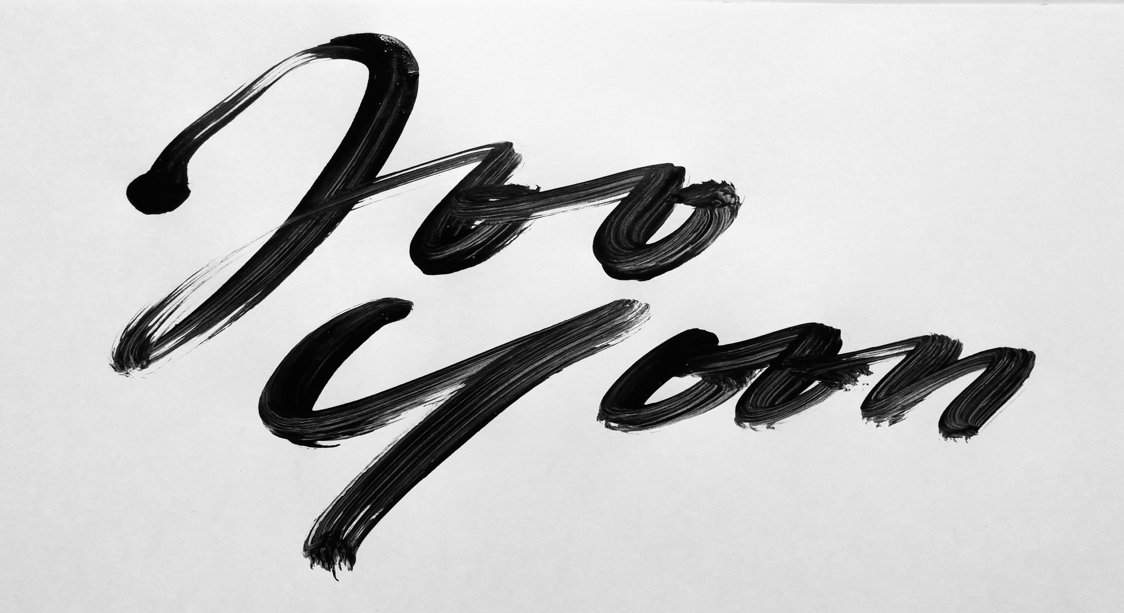 Joo Yoon's Signature