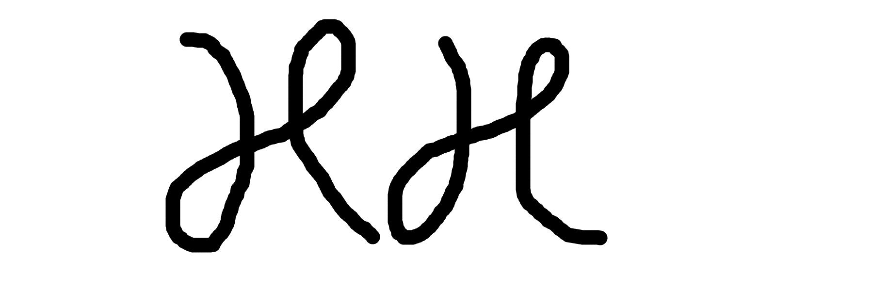 H Hu's Signature