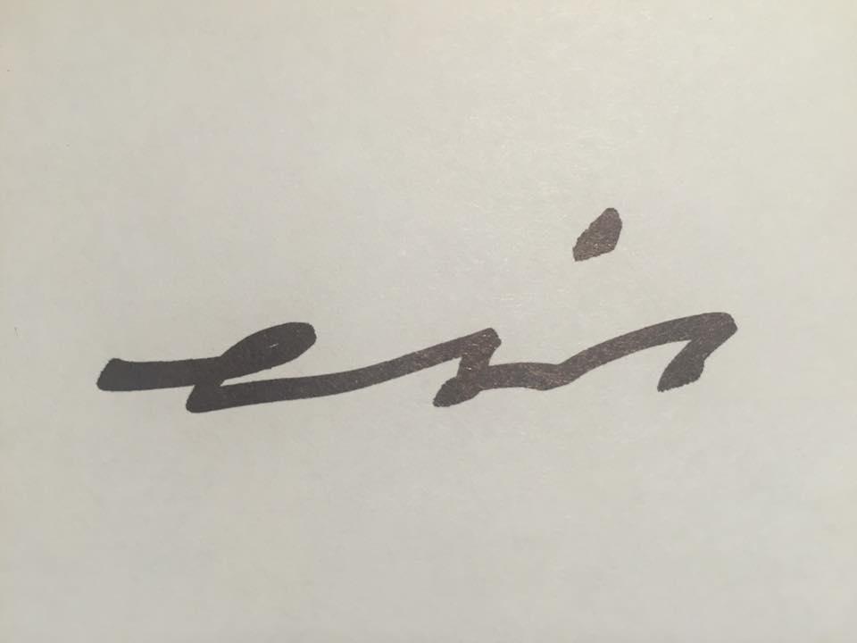 Esin Alkis's Signature