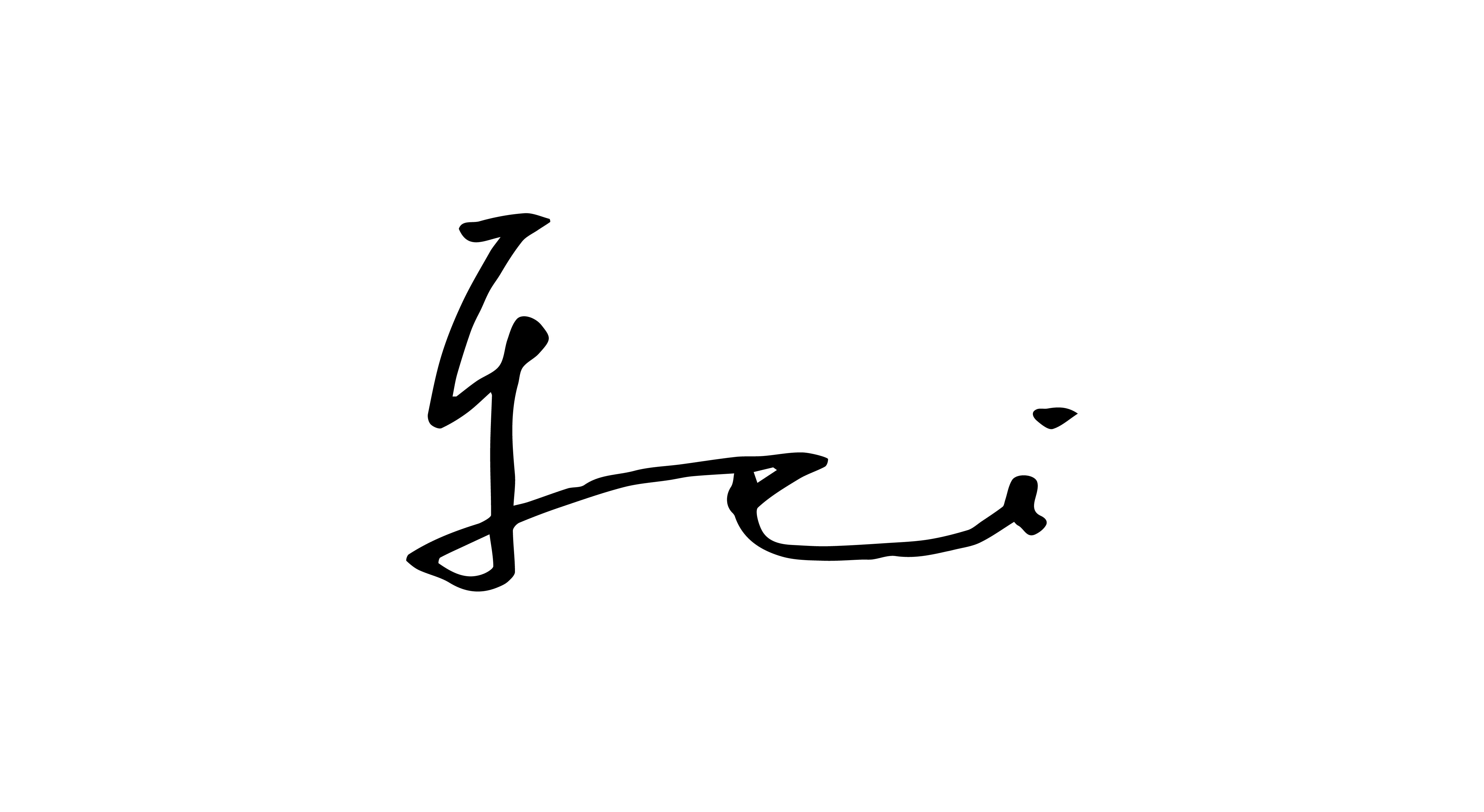 Lei nie's Signature