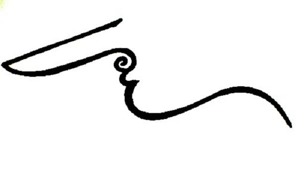 TUMADI PATRI's Signature