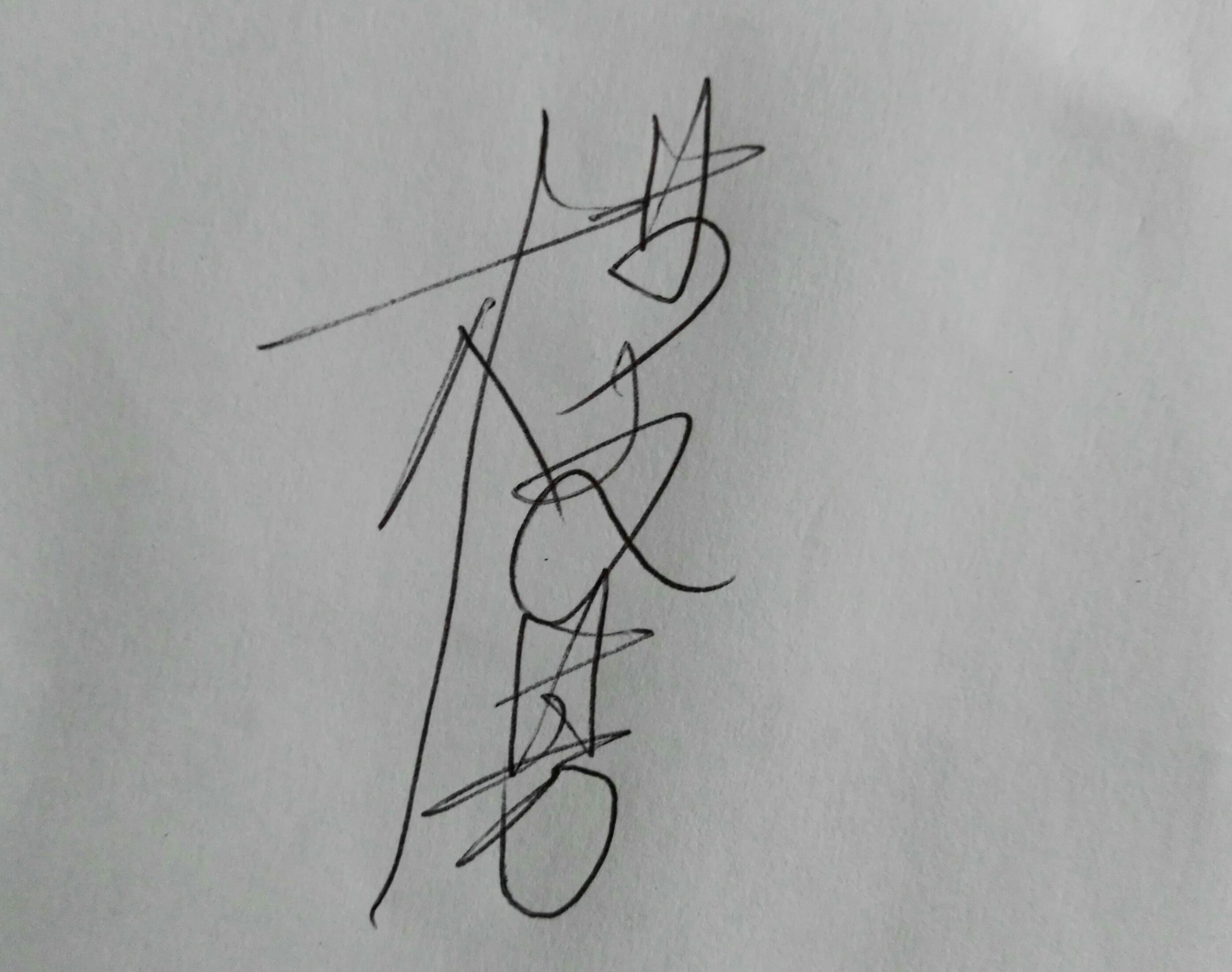 Joyce LimBH's Signature