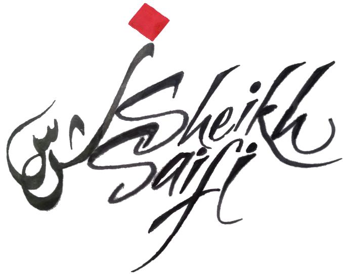 Sheikh Saifi's Signature