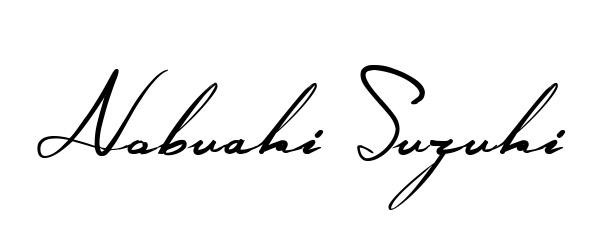 Nobuaki Suzuki's Signature