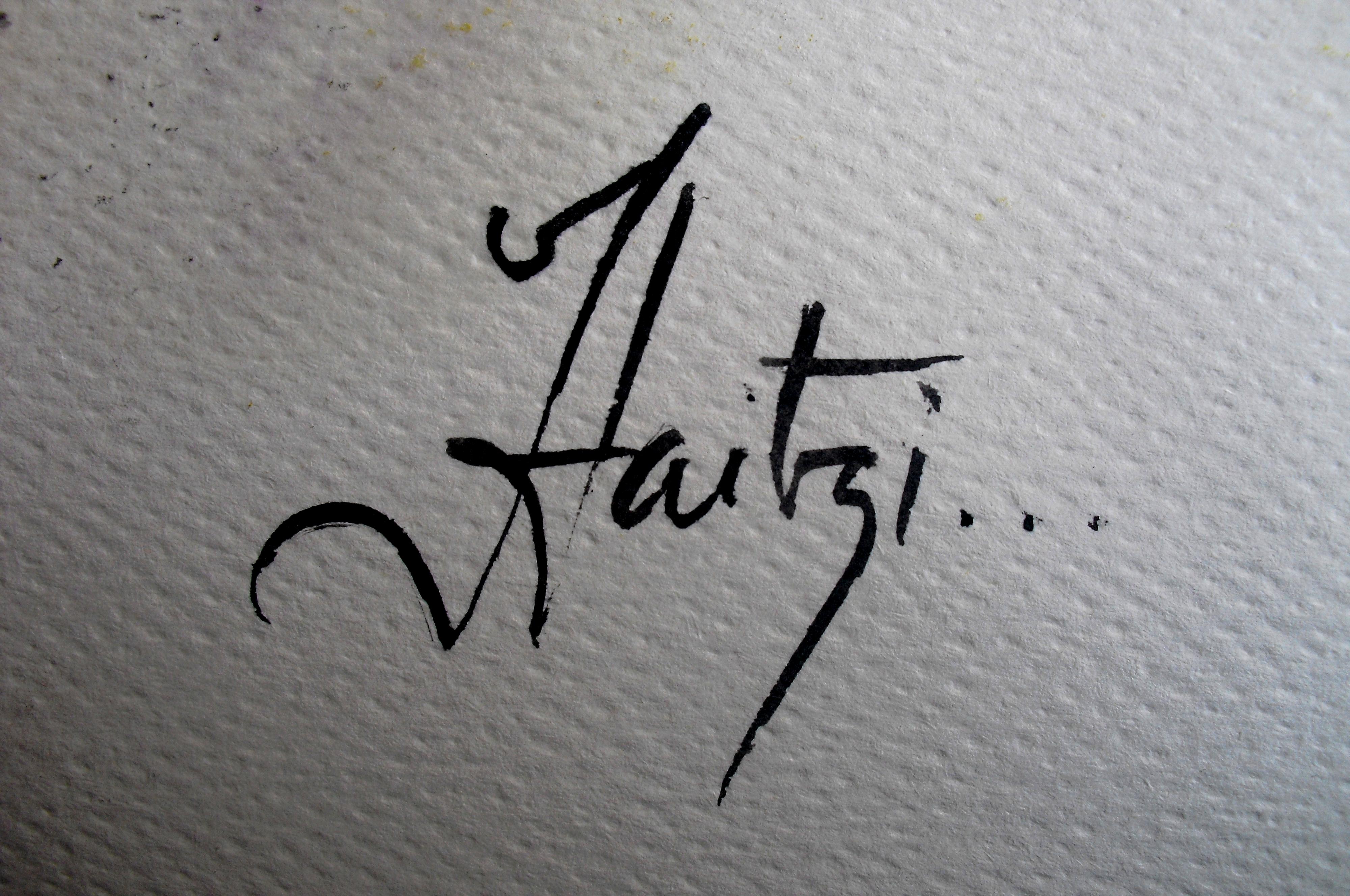 Aitziane Hacene's Signature
