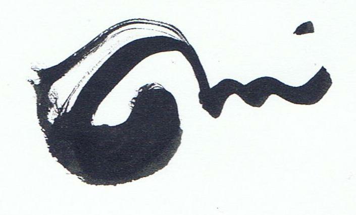 Michiko Ishida's Signature