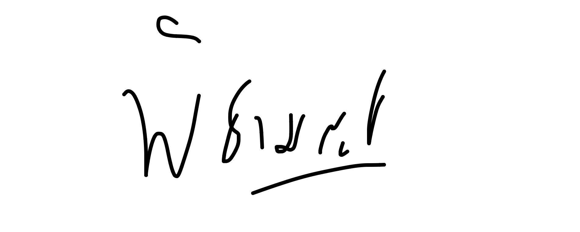 Pichamon S.'s Signature